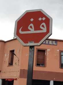 Les STOP du Maroc.